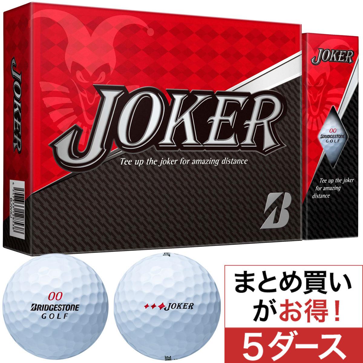JOKERボール 5ダースセット