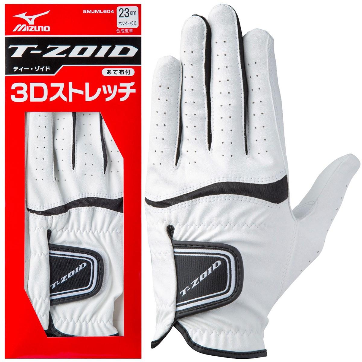 ミズノ T-ZOID グローブ 23cm 左手着用(右利き用) ホワイト