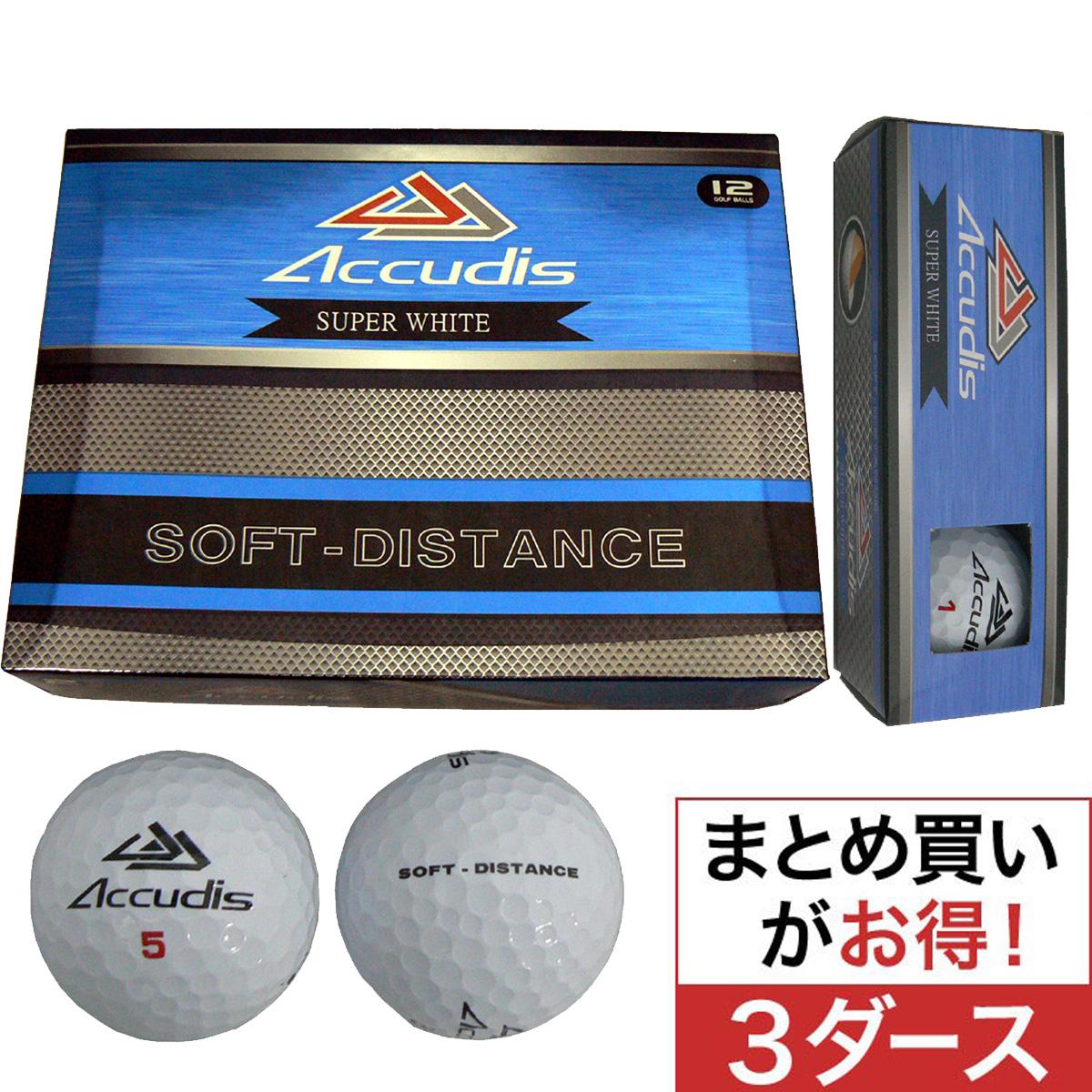 ソフト ディスタンスゴルフボール 3ダースセット【非公認球】