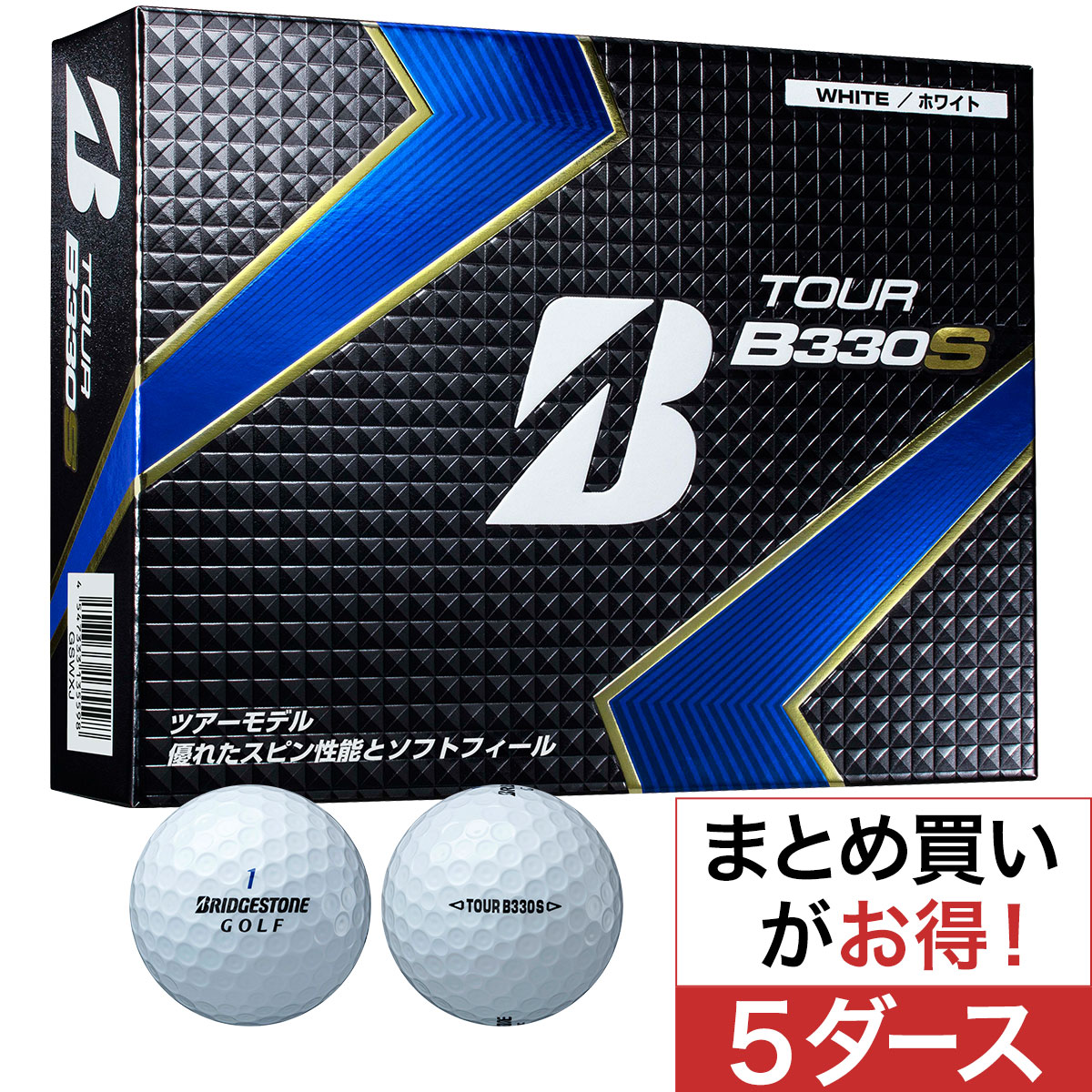TOUR B330S ボール 5ダースセット