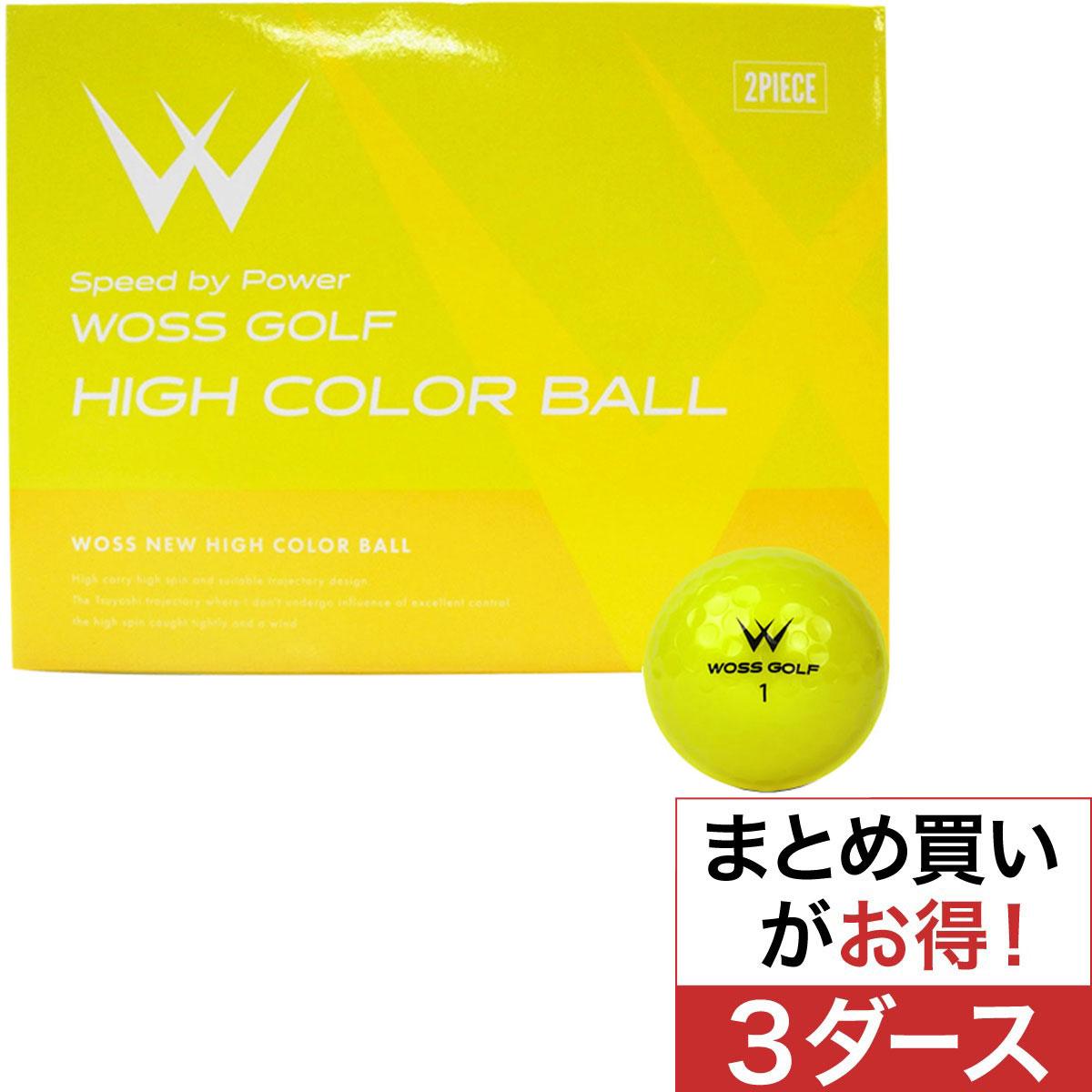 ハイカラーボール 3ダースセット【非公認球】