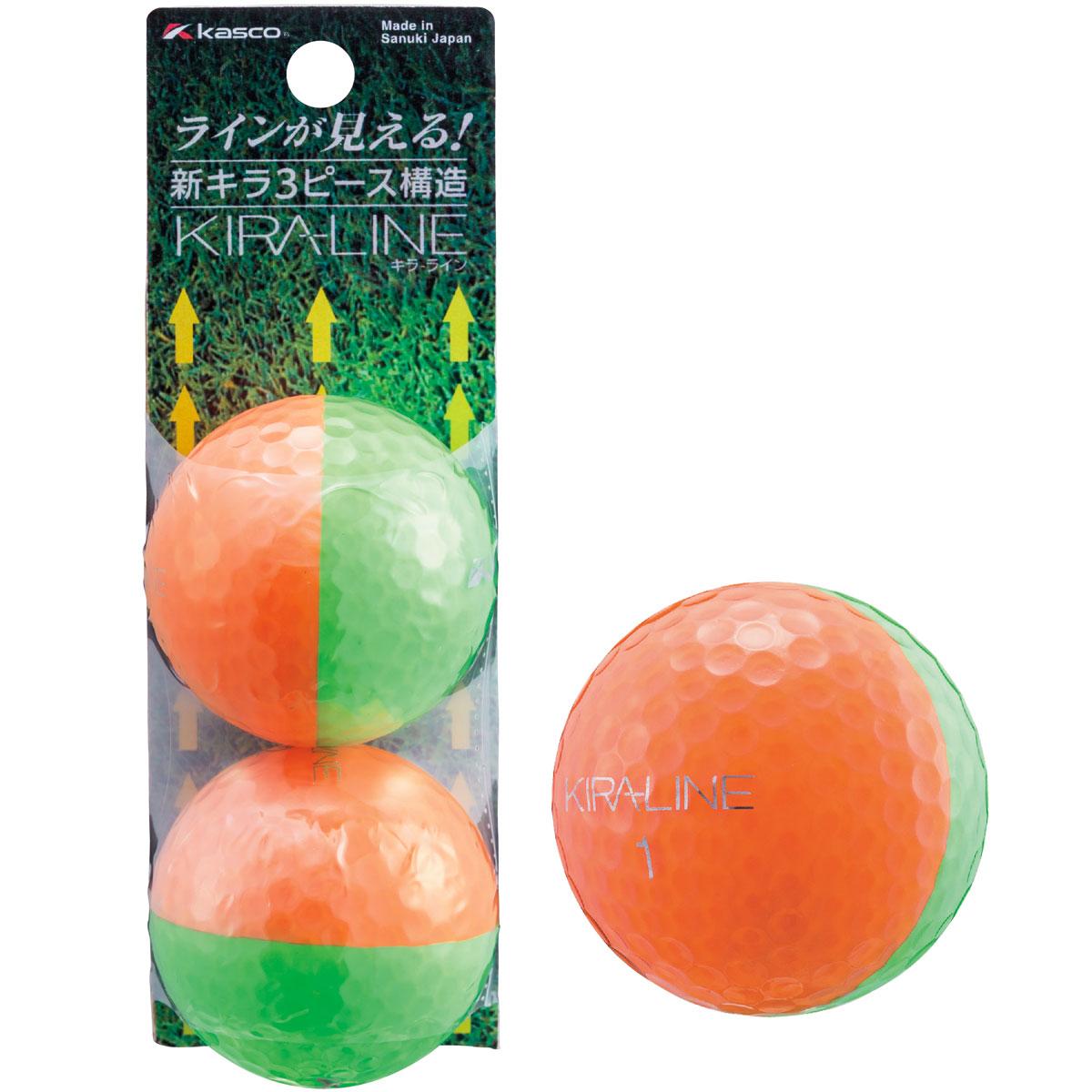 KIRA LINE ボール 2球パック