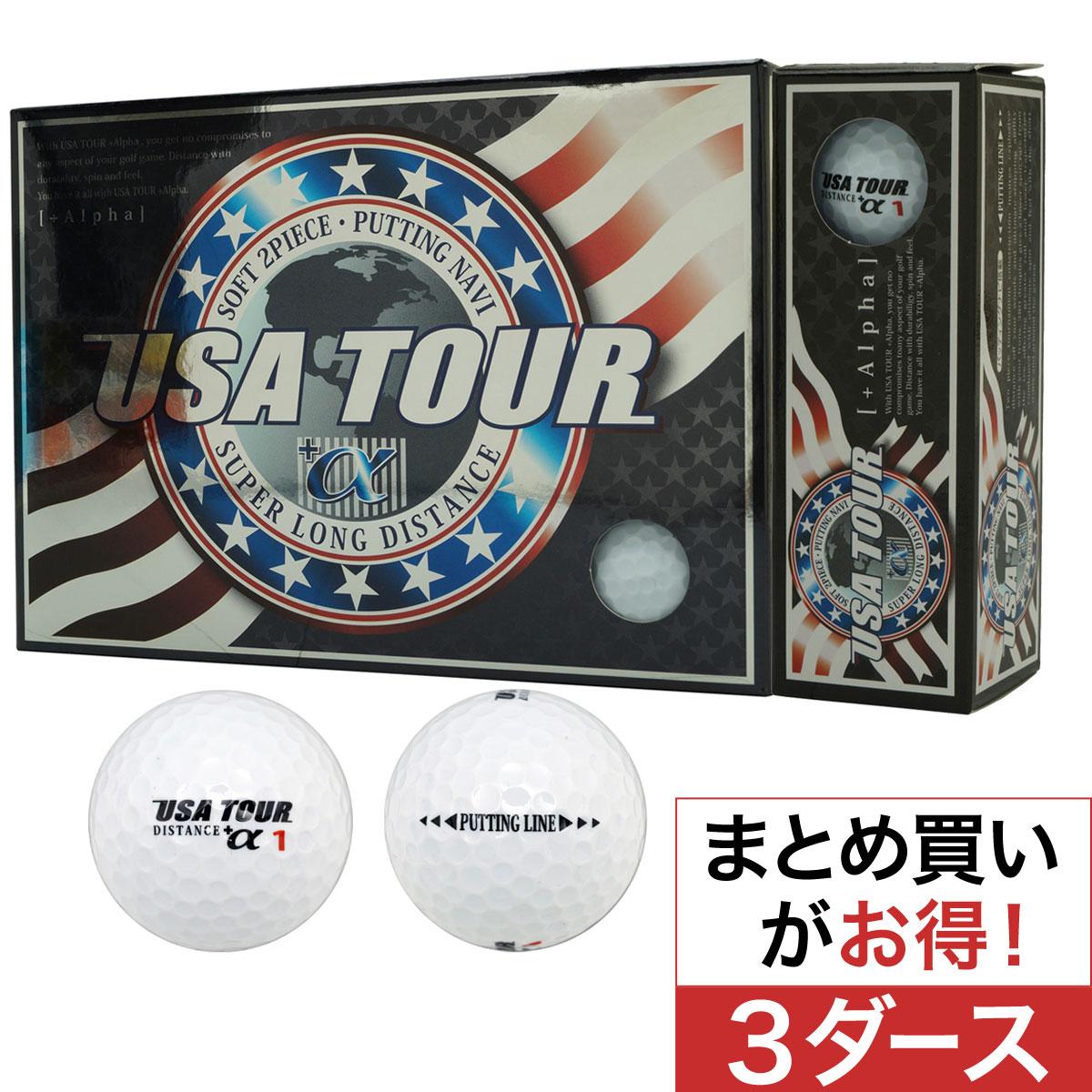 USA ツアーディスタンス+α カラーボール 3ダースセット