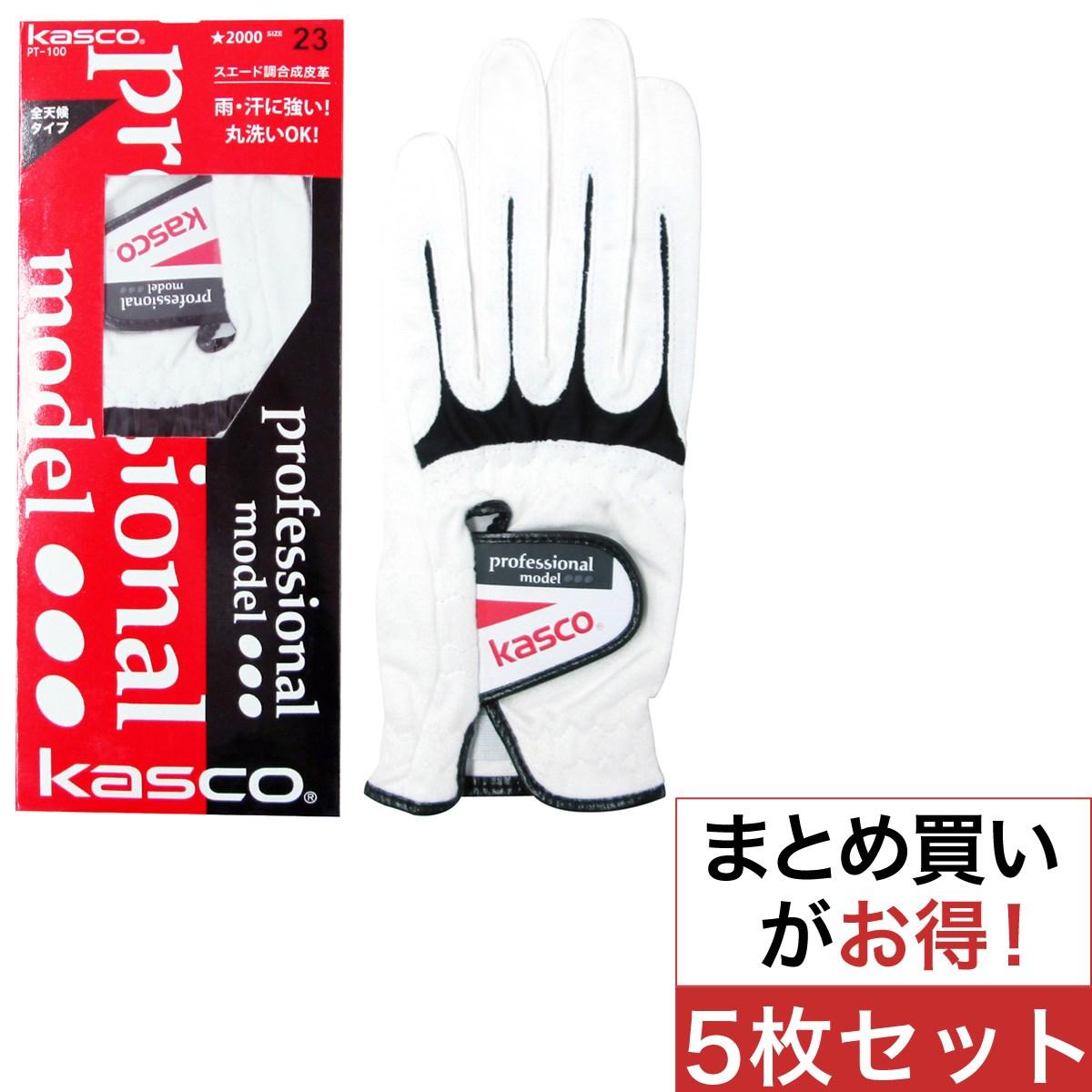 キャスコ(KASCO) GDO限定 PT100グローブ  5枚セット