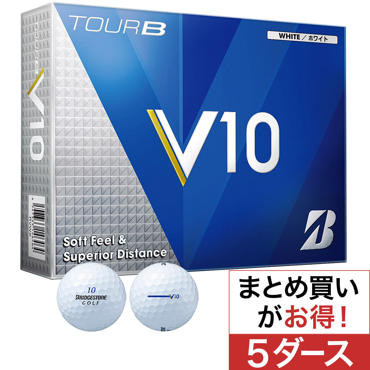 TOUR B V10 ボール 5ダースセット