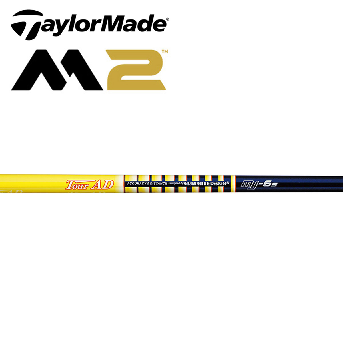 Tour AD MJシリーズ M2 ドライバーロフト12度用スリーブ付きシャフト 2016年モデル【テーラーメイド専用】