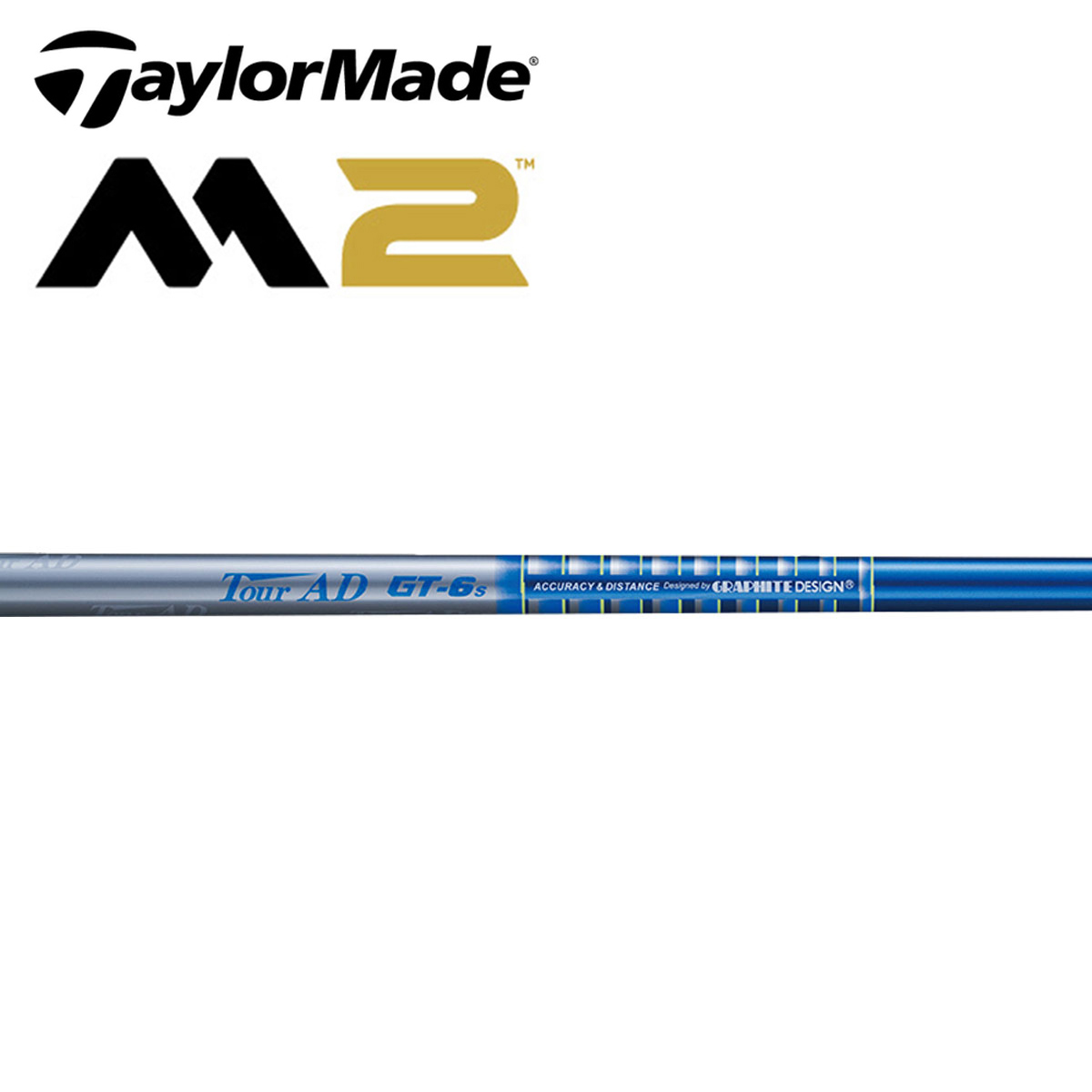 Tour AD GTシリーズ M2 ドライバーロフト10.5度用スリーブ付きシャフト 2016年モデル【テーラーメイド専用】