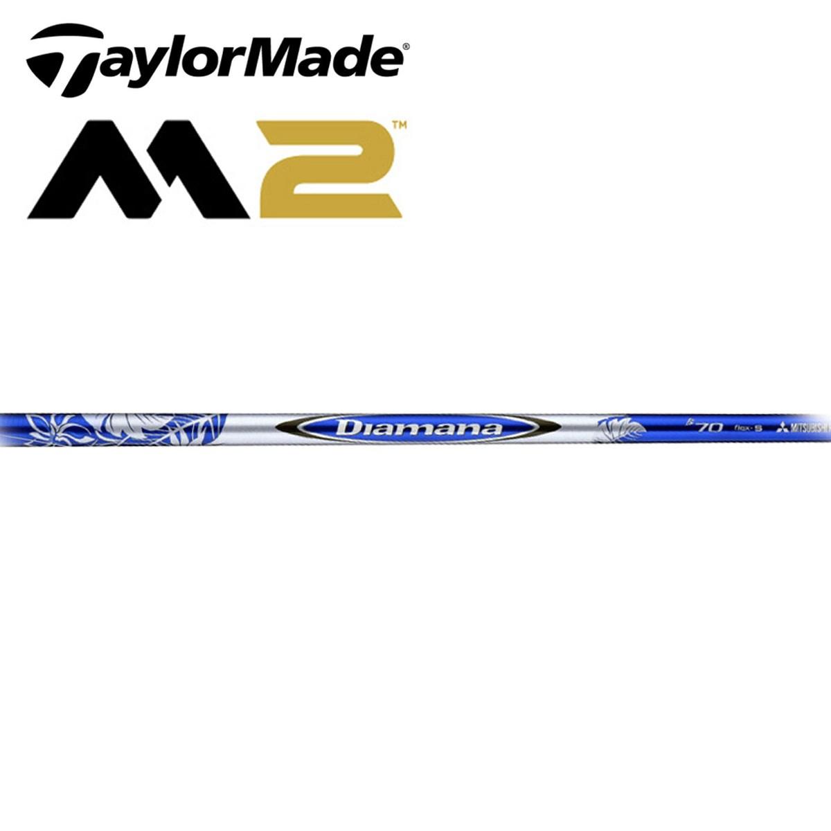 三菱レイヨン Diamana B シリーズ M2 ドライバーロフト10.5度用スリーブ付きシャフト 2016年モデル【テーラーメイド専用】