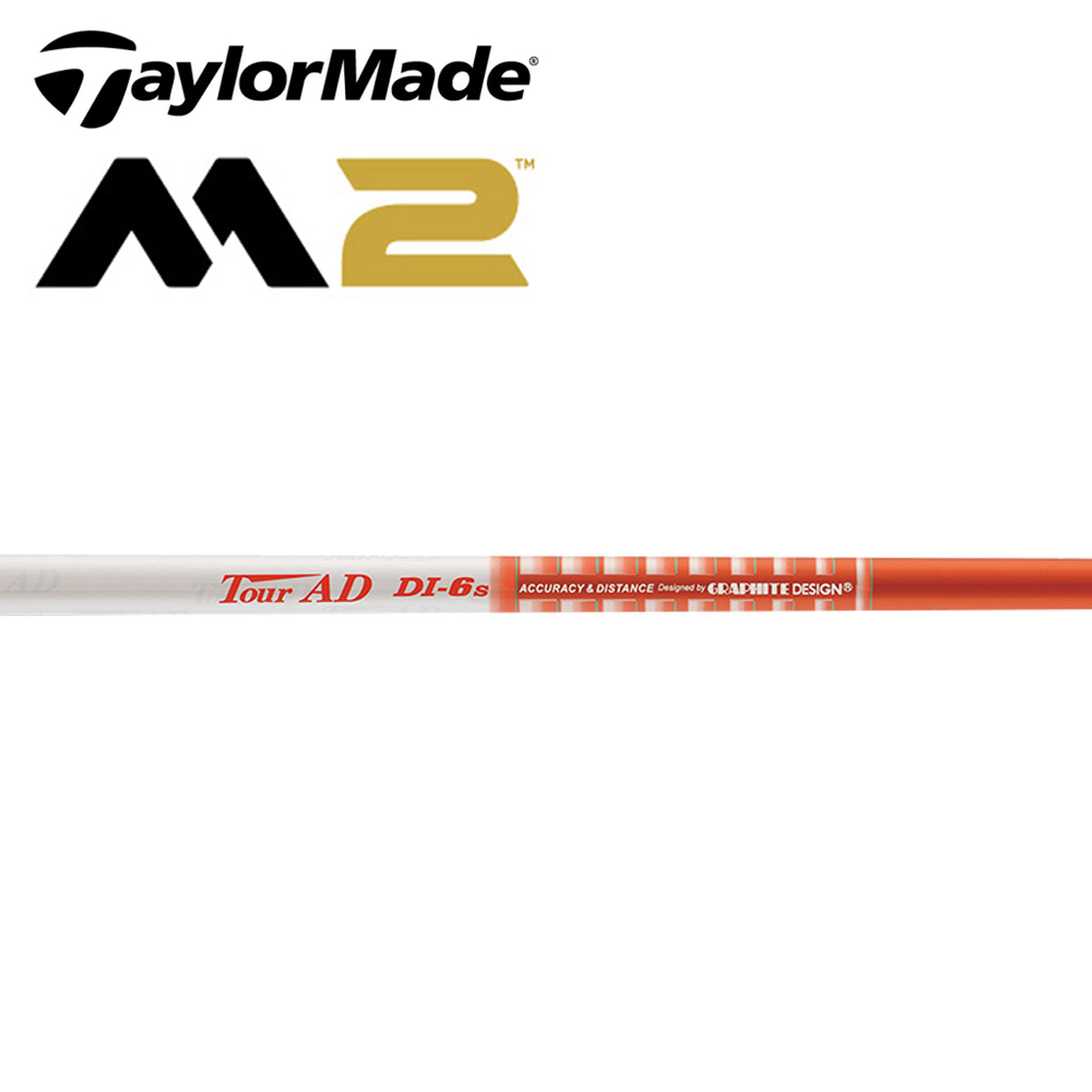 Tour AD DIシリーズ M2 ドライバーロフト12度用スリーブ付きシャフト 2016年モデル【テーラーメイド専用】