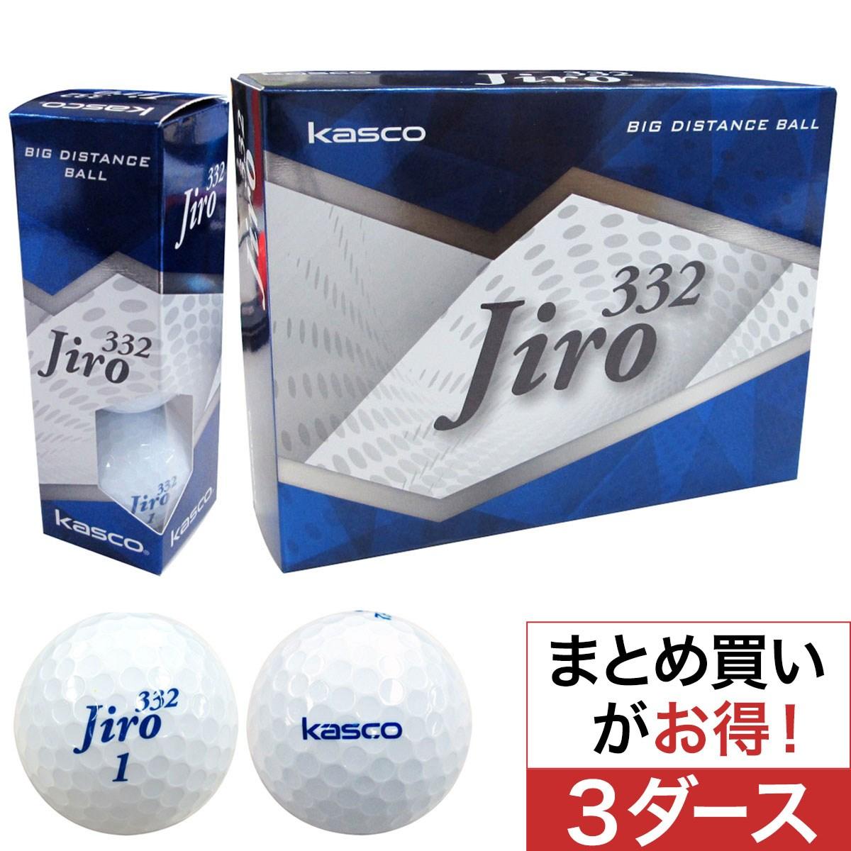 キャスコ(KASCO) jiro332ボール 3ダースセット