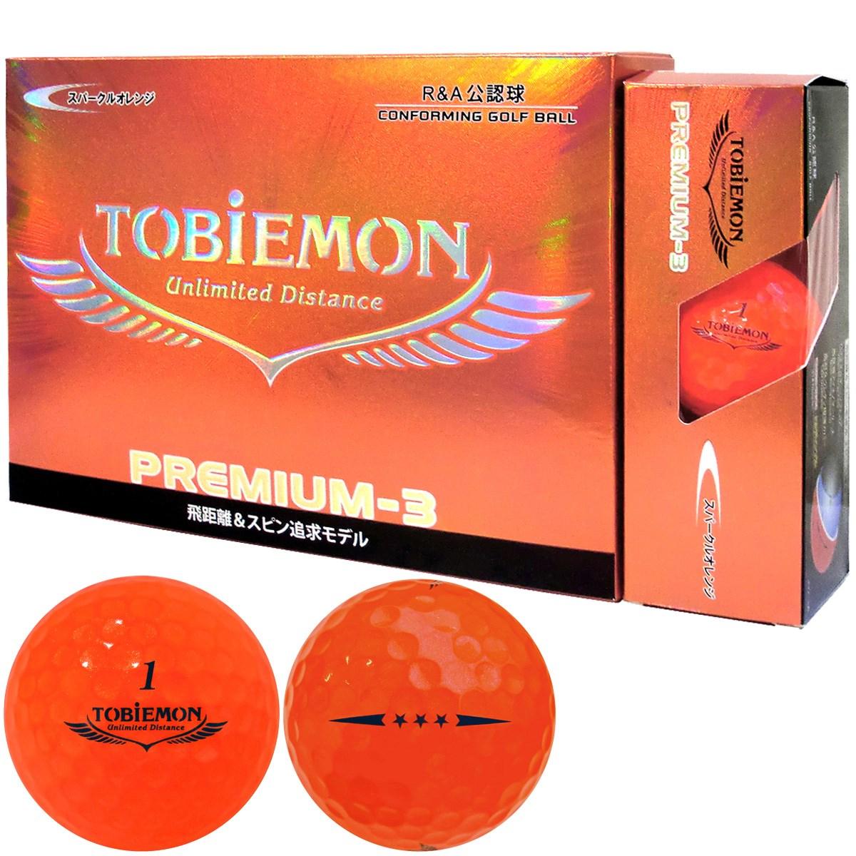 飛衛門 TOBIEMON プレミアム スリー ボール 1ダース(12個入り) スパークルオレンジ