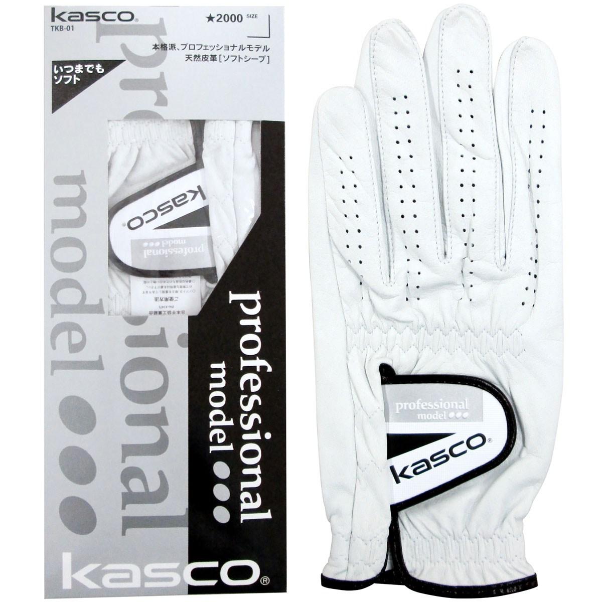 キャスコ KASCO ソフトシープグローブ 25cm 左手着用(右利き用) ホワイト