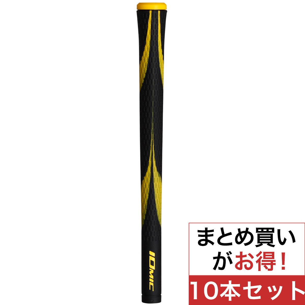 Sticky Opus Black グリップ 10本セット