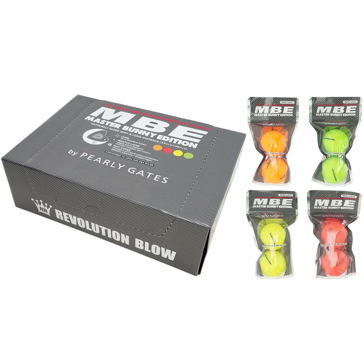 ネオンボールBOX(1袋2個入り×20個)