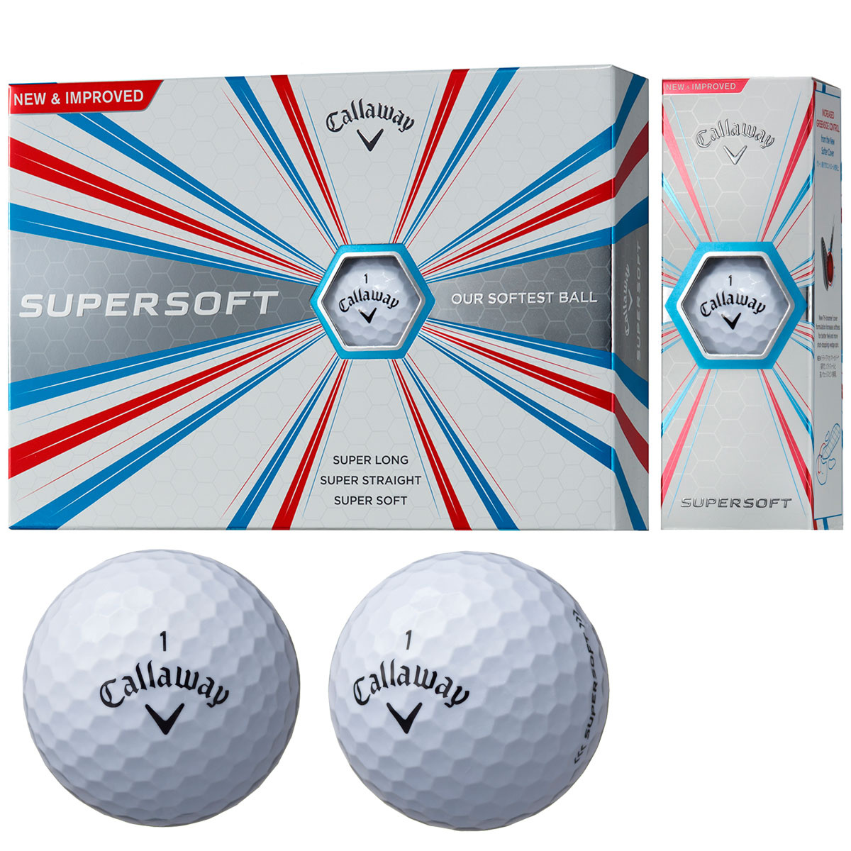 スーパーソフト ボール 2017年モデル