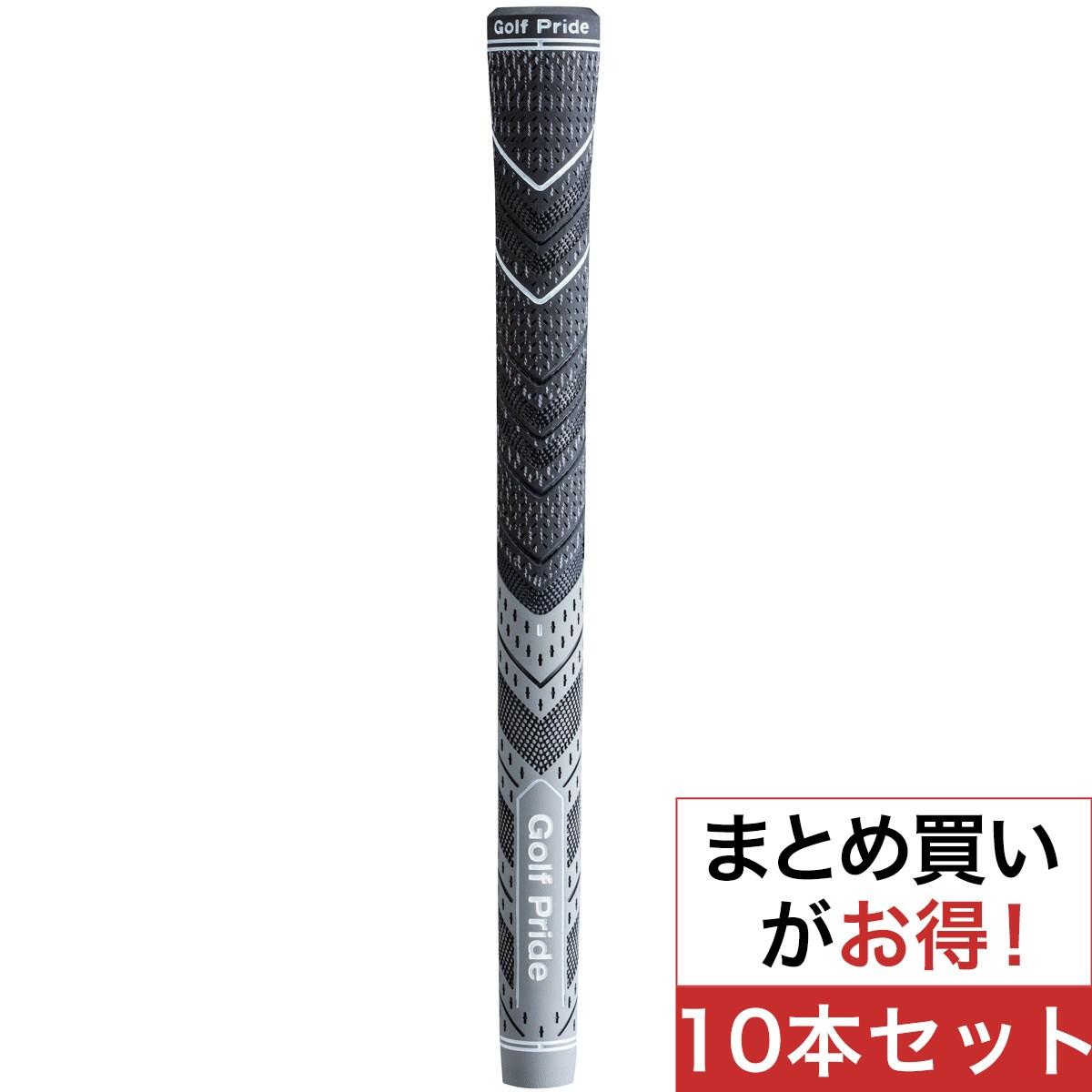 ゴルフプライド MCCプラス4 アンダー グリップ 10本セット