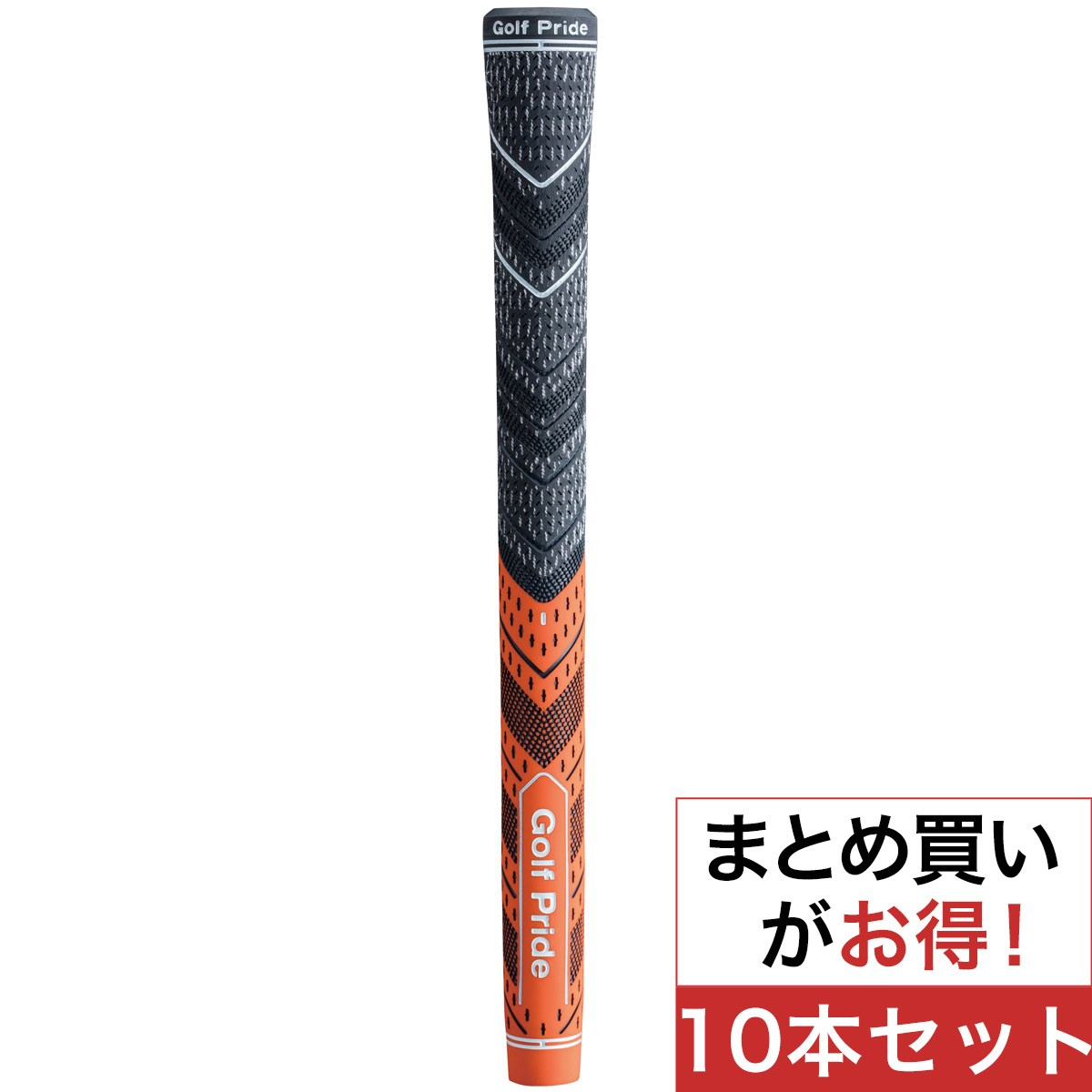 ゴルフプライド MCCプラス4 グリップ 10本セット