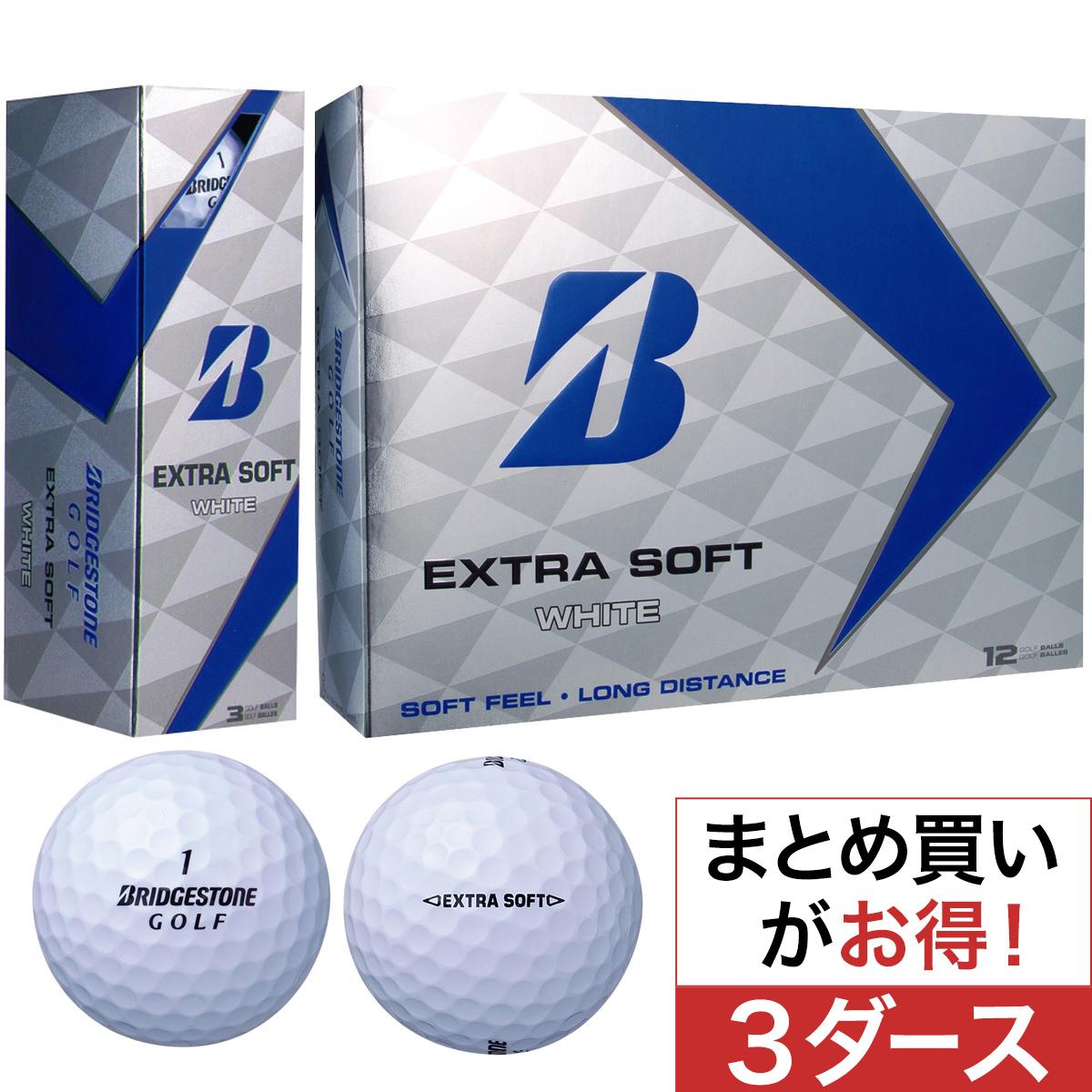 エクストラソフト ボール 2017年モデル 3ダースセット