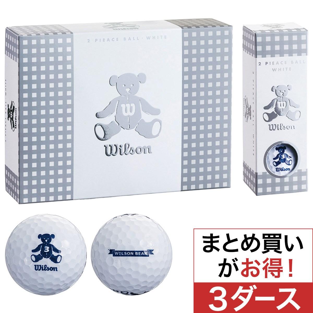 ウイルソン(wilson) BEAR3 ボール 3ダースセットレディス