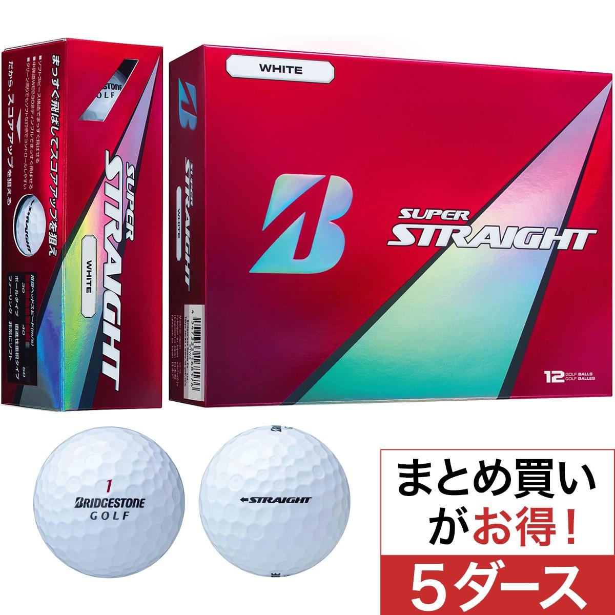 ブリヂストン(BRIDGESTONE GOLF) SUPER STRAIGHT スーパーストレート ボール 5ダースセット