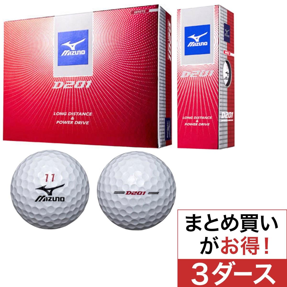 ミズノ(MIZUNO) D201 ボール 3ダースセット