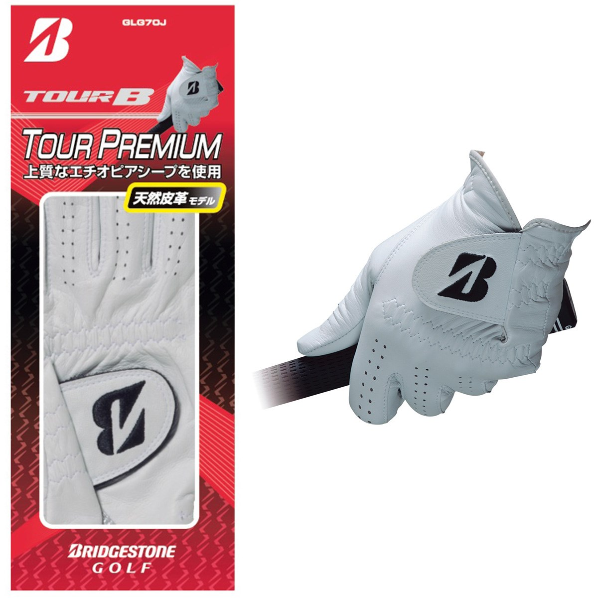 ブリヂストン(BRIDGESTONE GOLF) TOUR PREMIUM グローブ