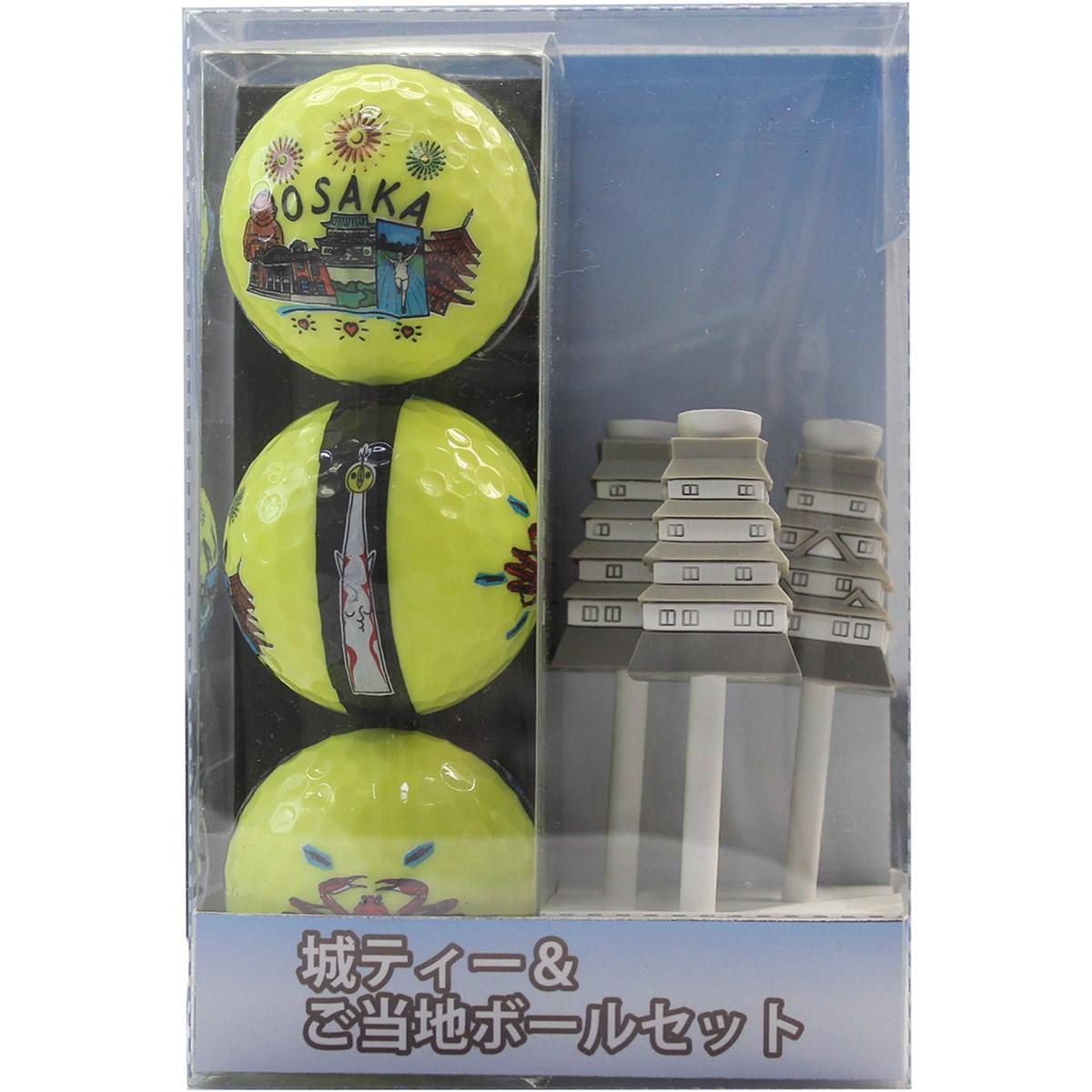 その他メーカー ホクシン交易 大阪城ティー3本&大阪ボール3個セット