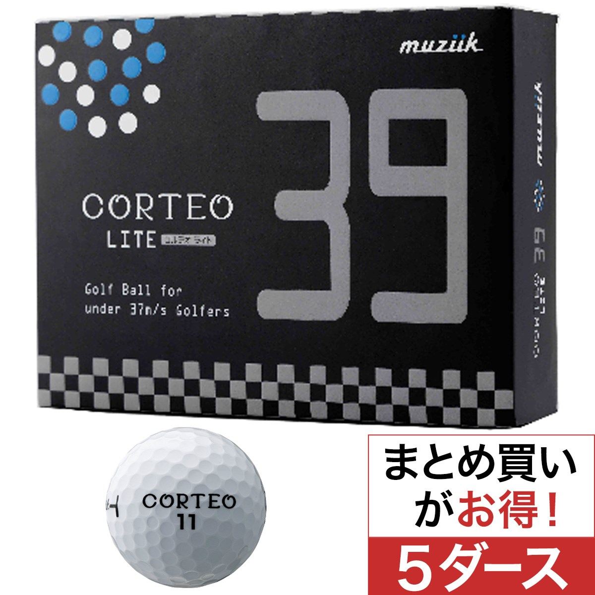 ムジーク コルテオライト39 ボール 5ダースセットレディス