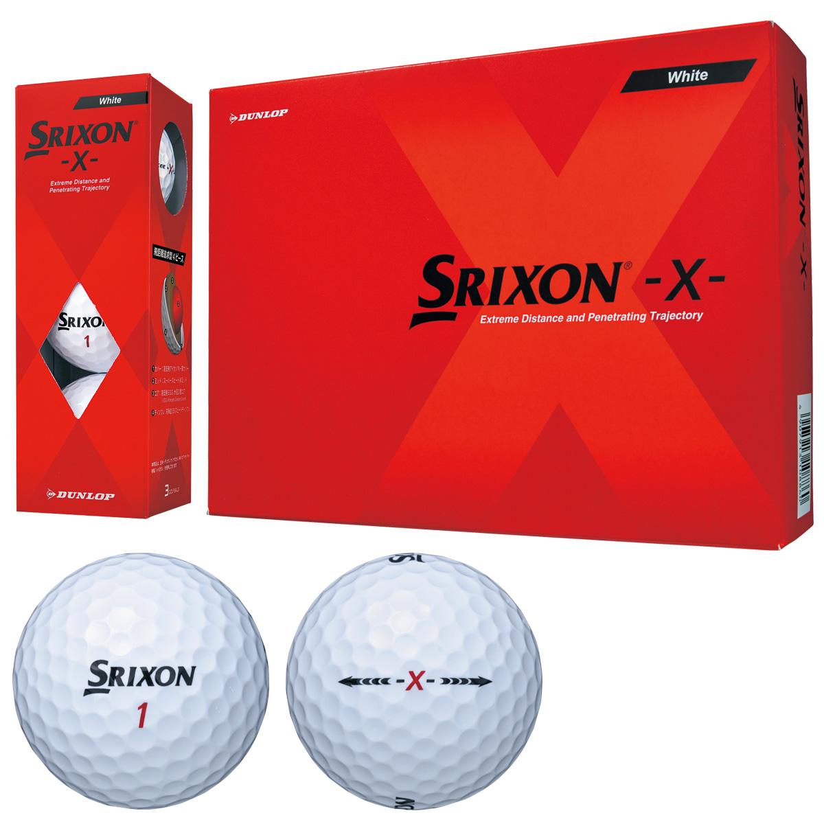 スリクソン X ボール