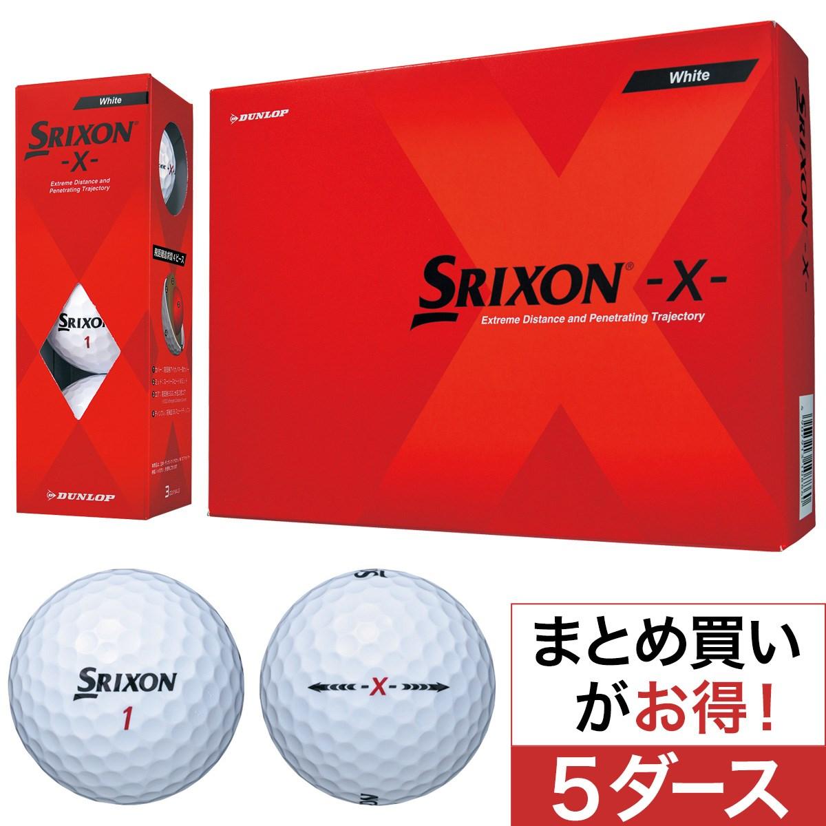 ダンロップ(DUNLOP) スリクソン X ボール 5ダースセット