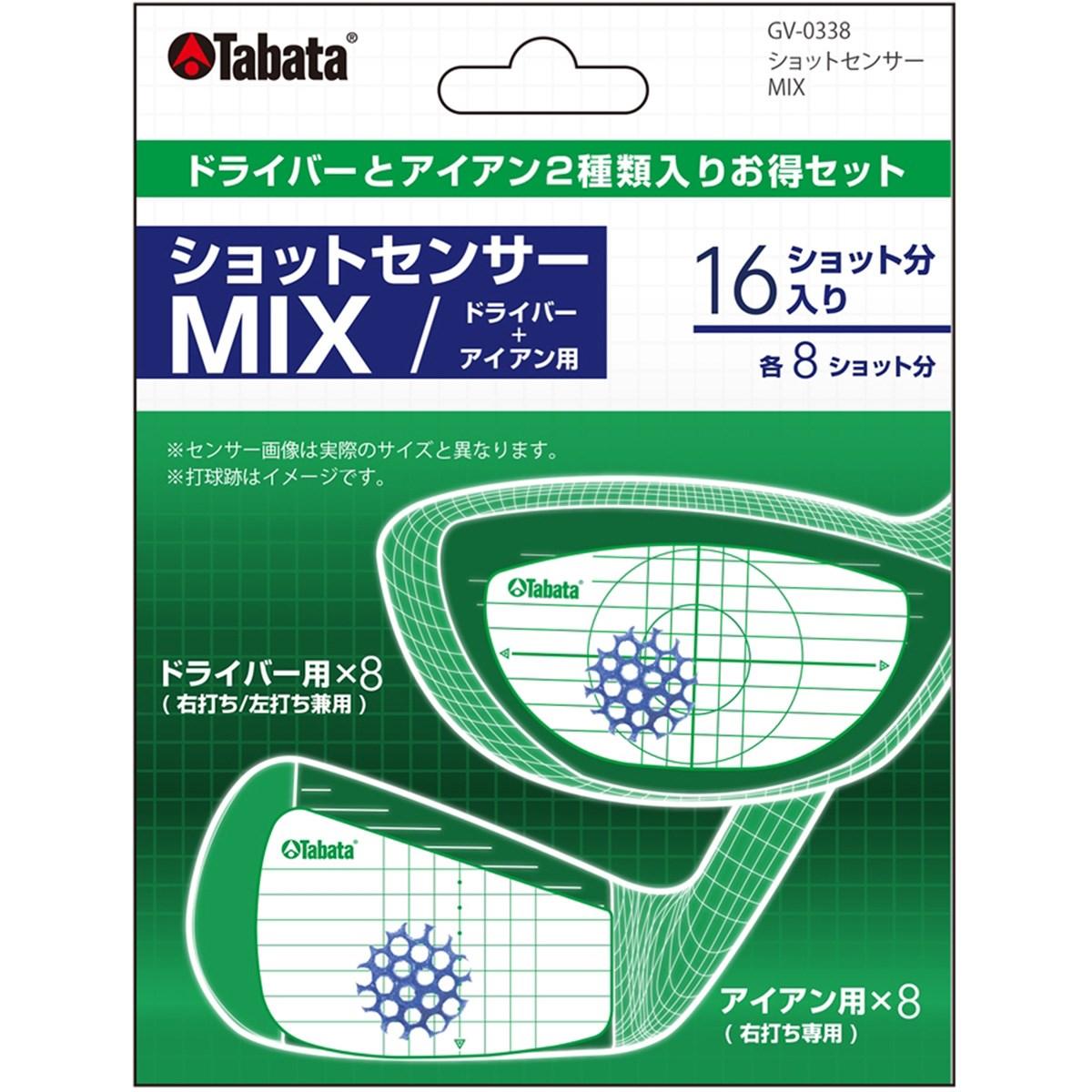タバタ Tabata ショットセンサーMIX ホワイト