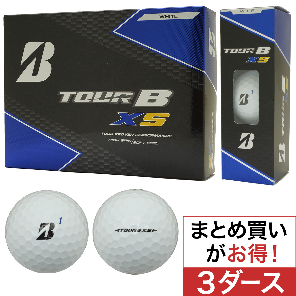 TOUR B XS Bマーク ボール 3ダースセット