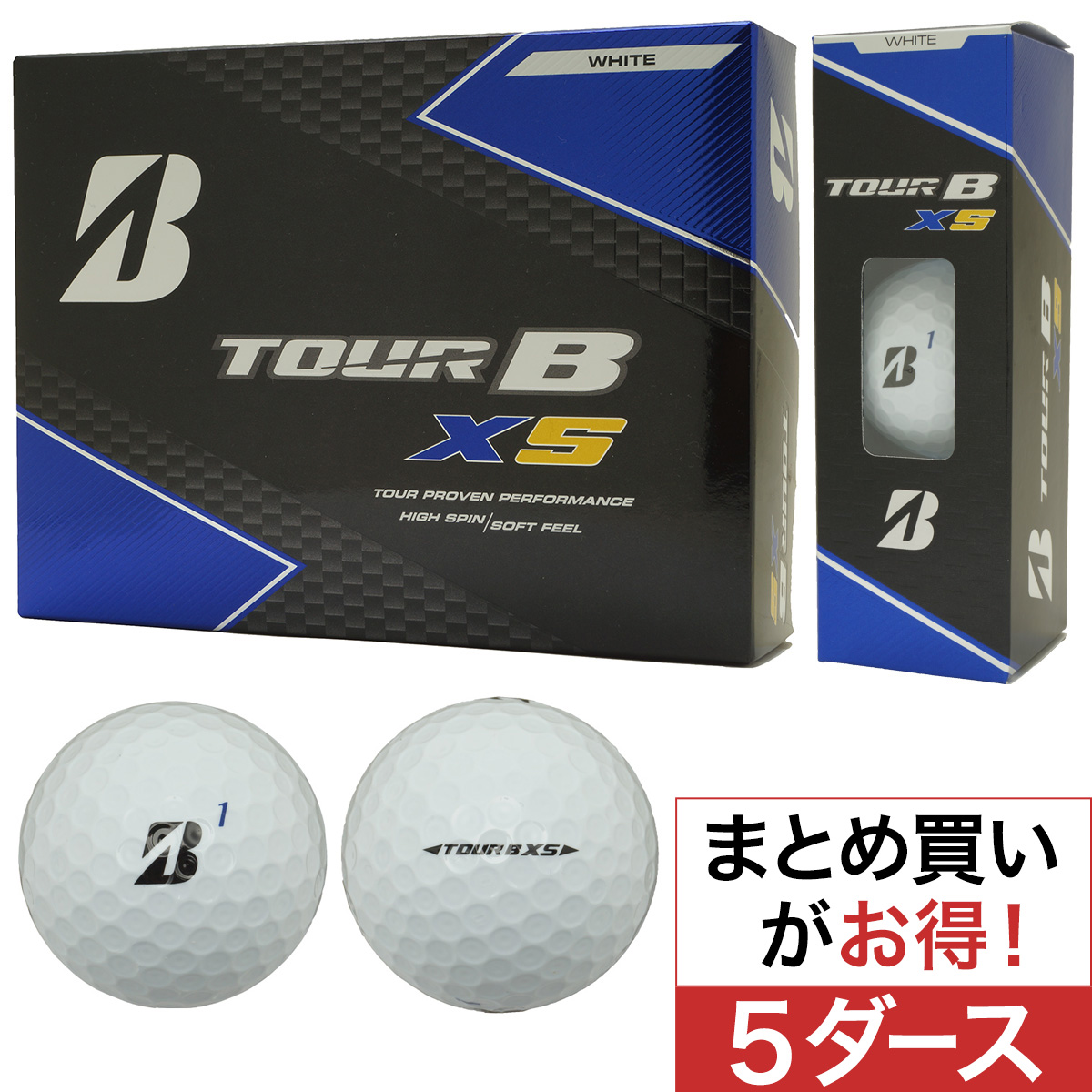 TOUR B XS Bマーク ボール 5ダースセット