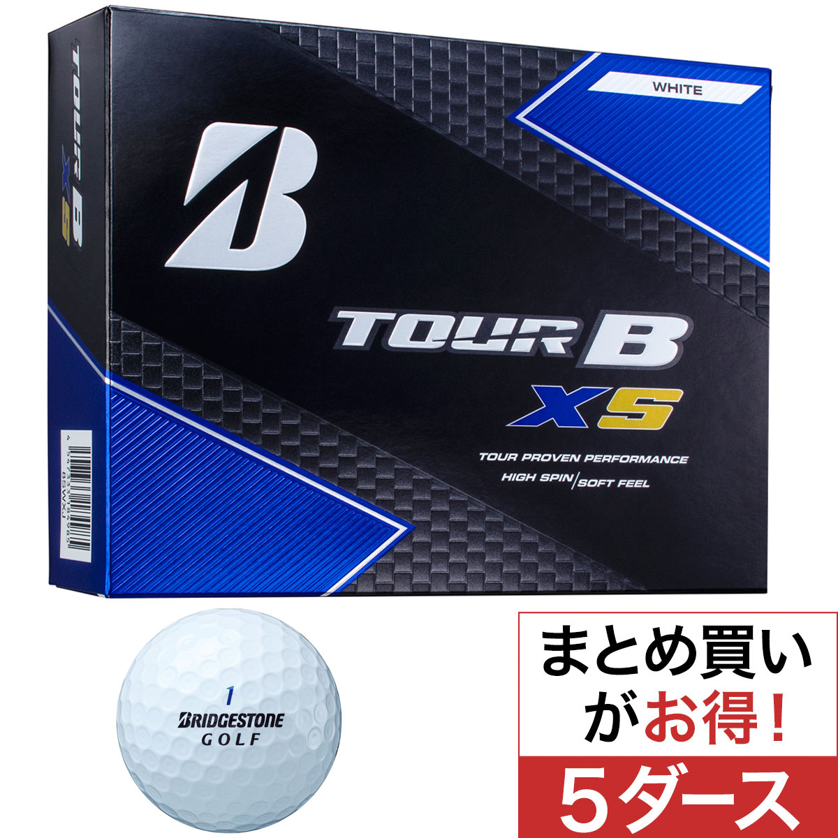TOUR B XS BS GOLFロゴ ボール 5ダースセット