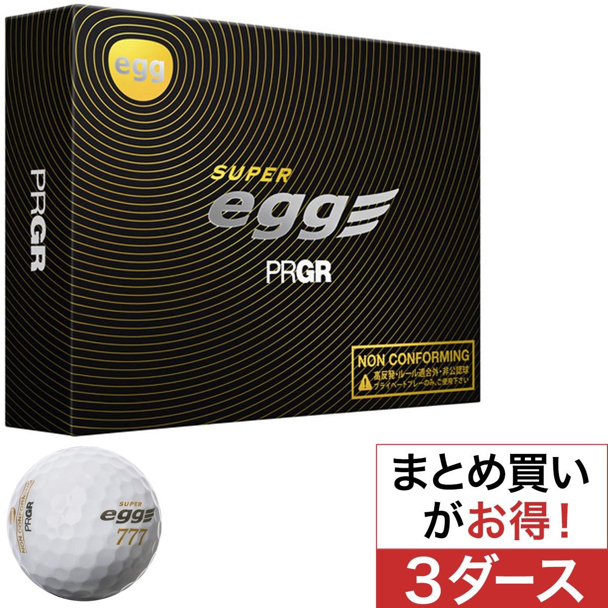 プロギア(PRGR) SUPER egg ボール 3ダースセット【非公認球】