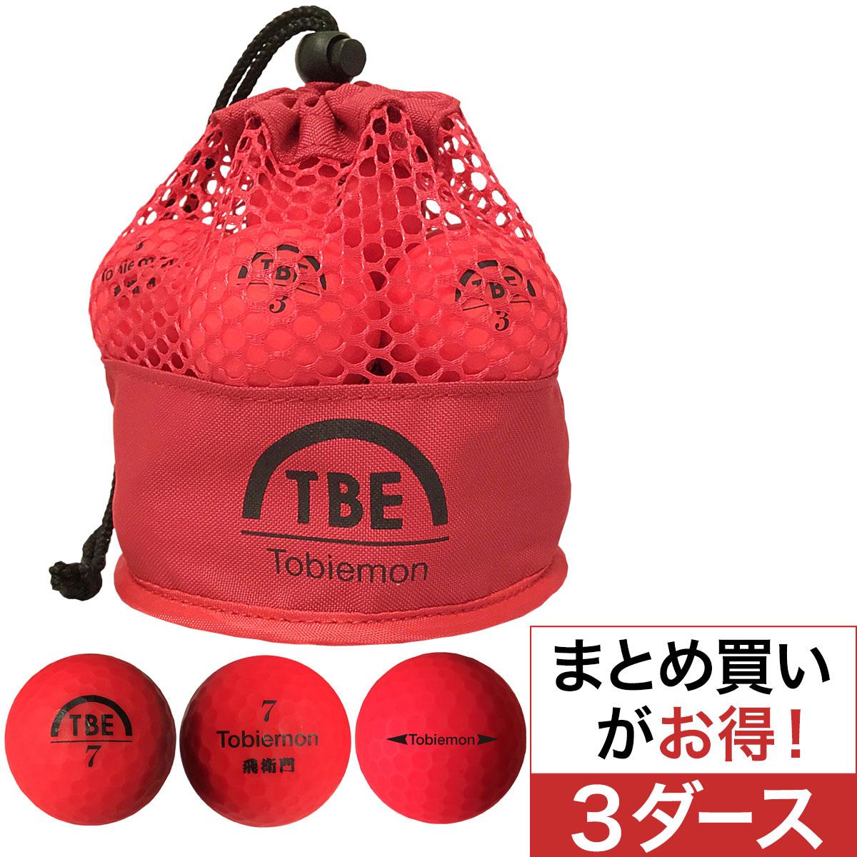 T-MRE メッシュバッグ入り ボール 蛍光マットレッド 3ダースセット