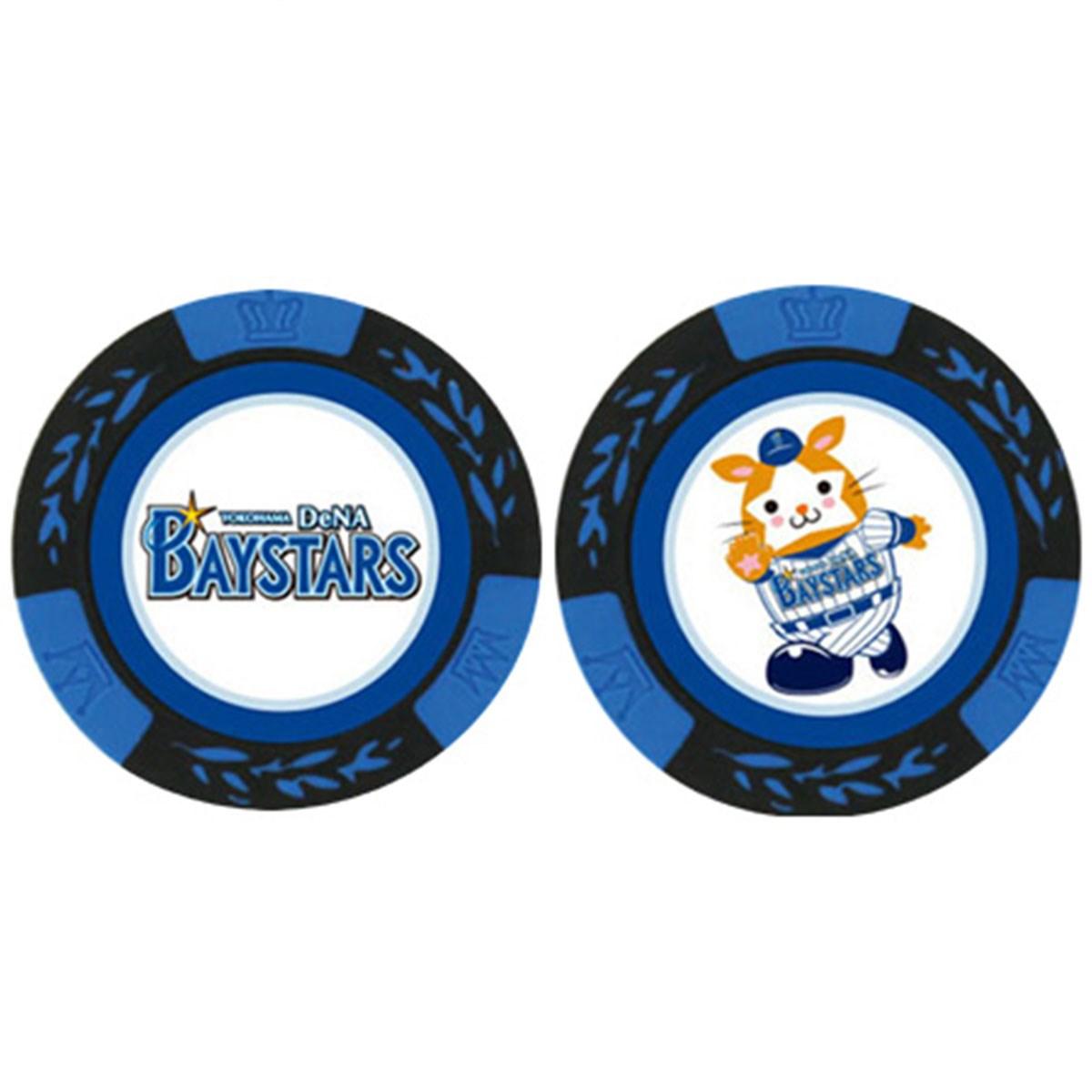 ベイスターズカジノチップマーカー ブルー