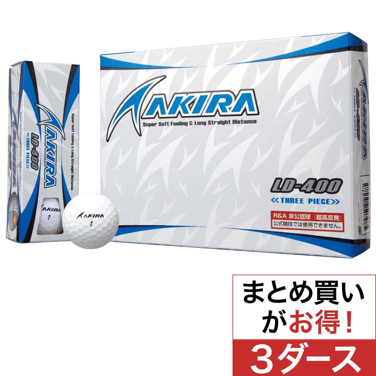 アキラプロダクツ AKIRA LD-400 ボール 超高反発モデル 3ダースセット【非公認球】