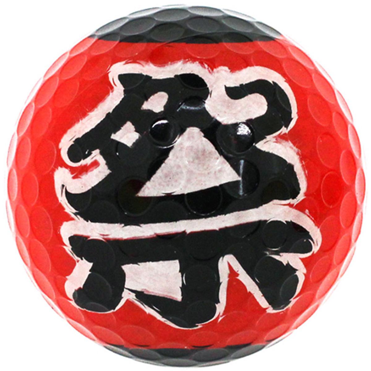 ホクシン交易 祭りボール 1スリーブ【非公認球】