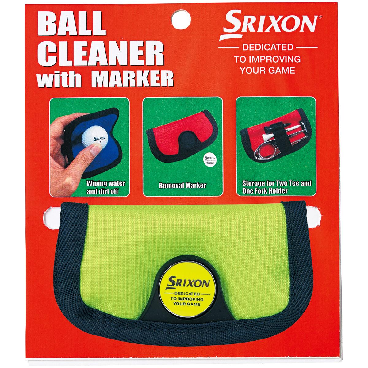 マーカー付き携帯ボールクリーナー