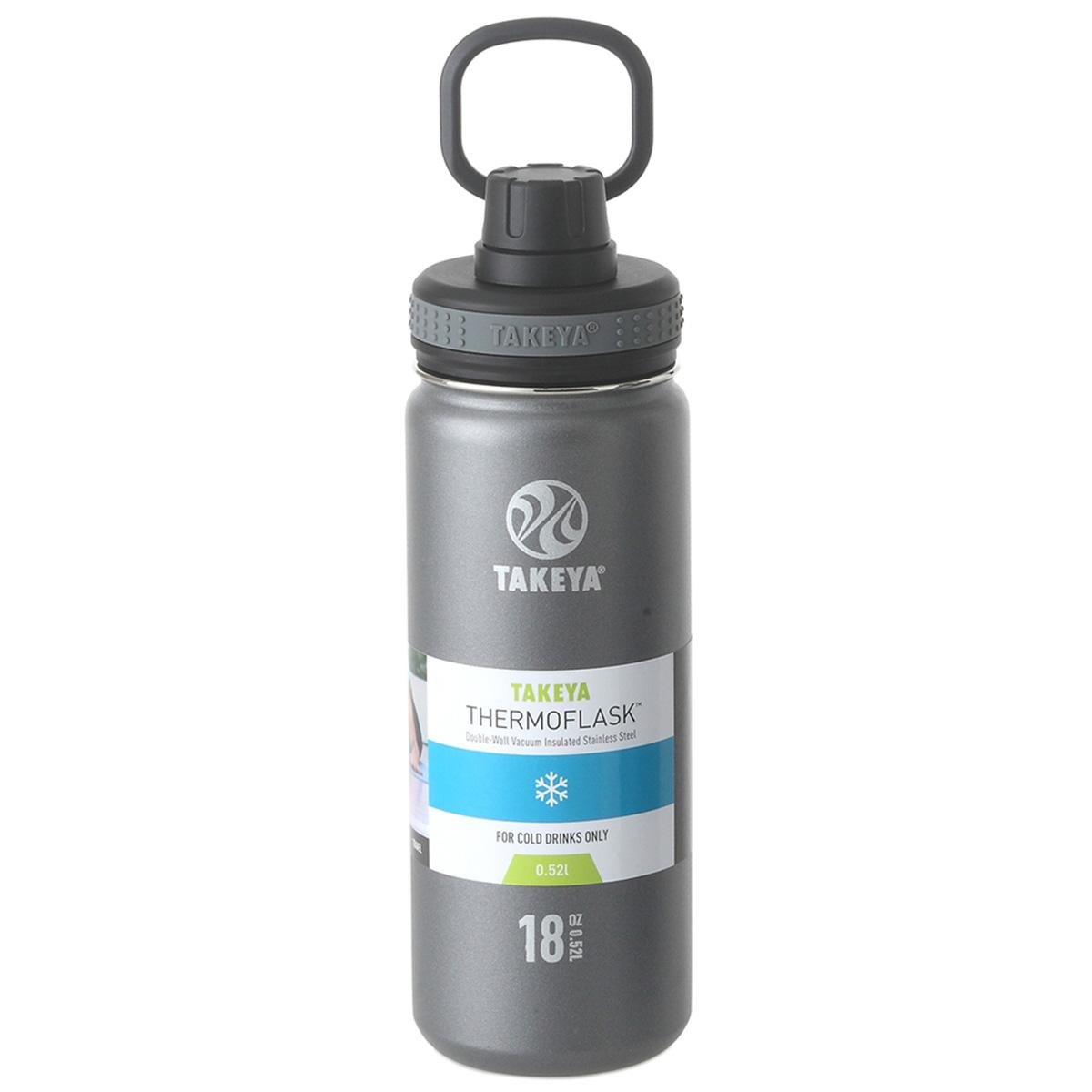サーモフラスク 0.52L 真空ステンレスボトル 保冷専用