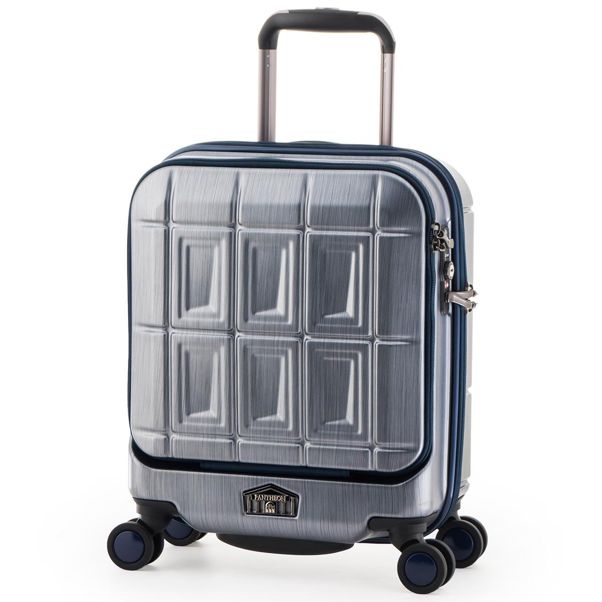 PANTHEON スーツケース