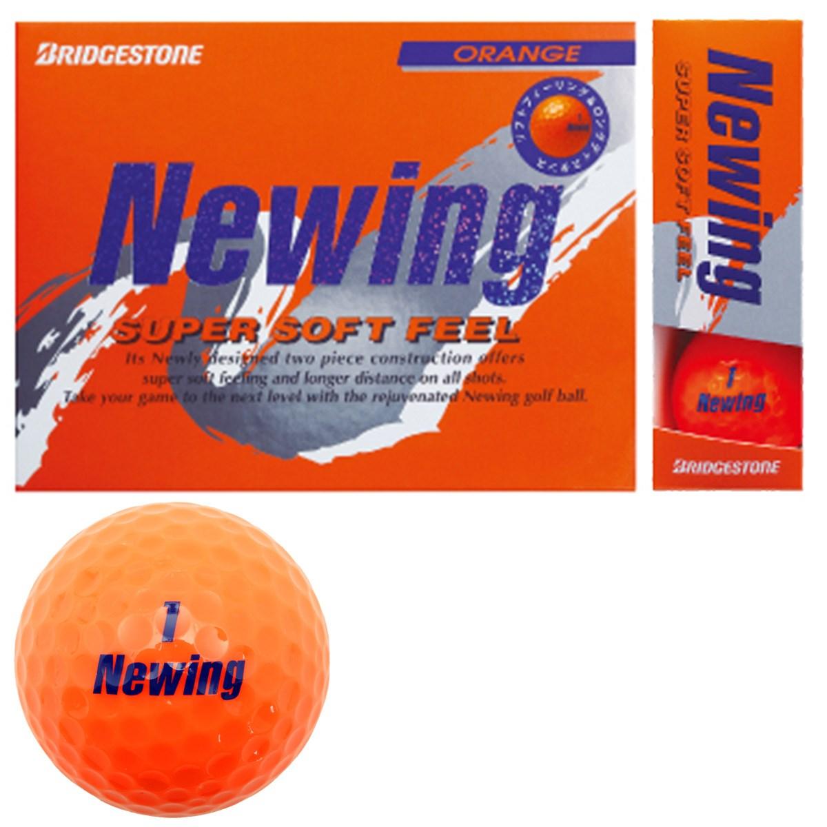 ブリヂストン NEWING ニューイング SUPER SOFT FEEL ボール 1ダース(12個入り) オレンジ