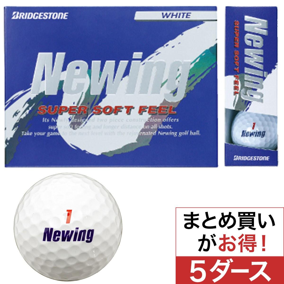 ブリヂストン(BRIDGESTONE GOLF) ニューイング SUPER SOFT FEEL ボール 5ダースセット