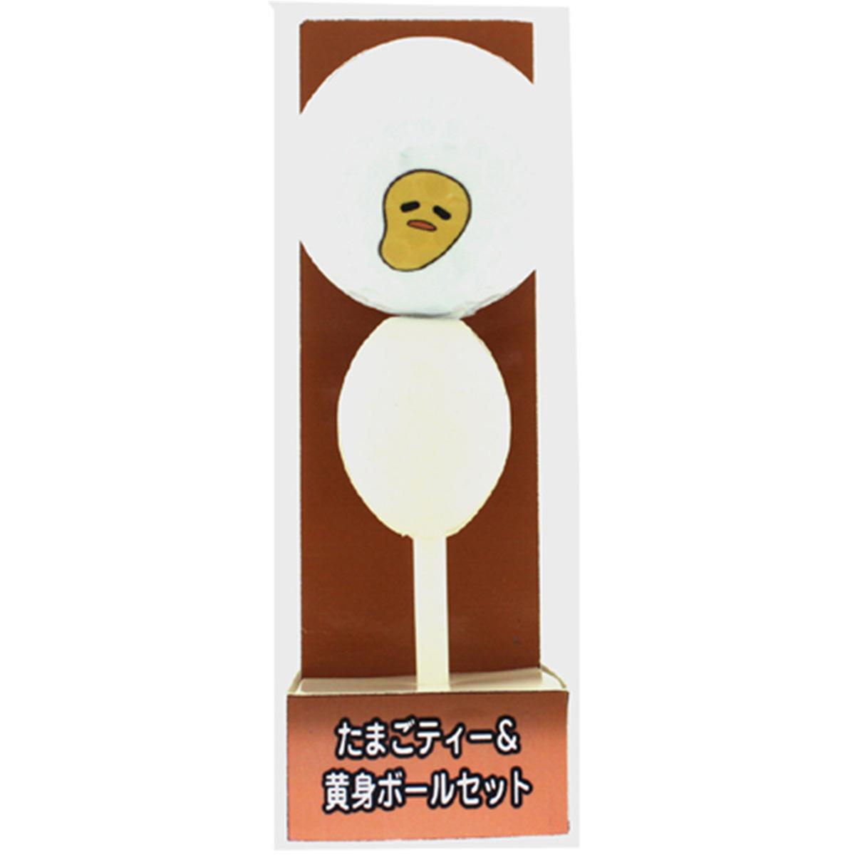 ホクシン交易 タマゴティー1本&黄身ボール1個セット