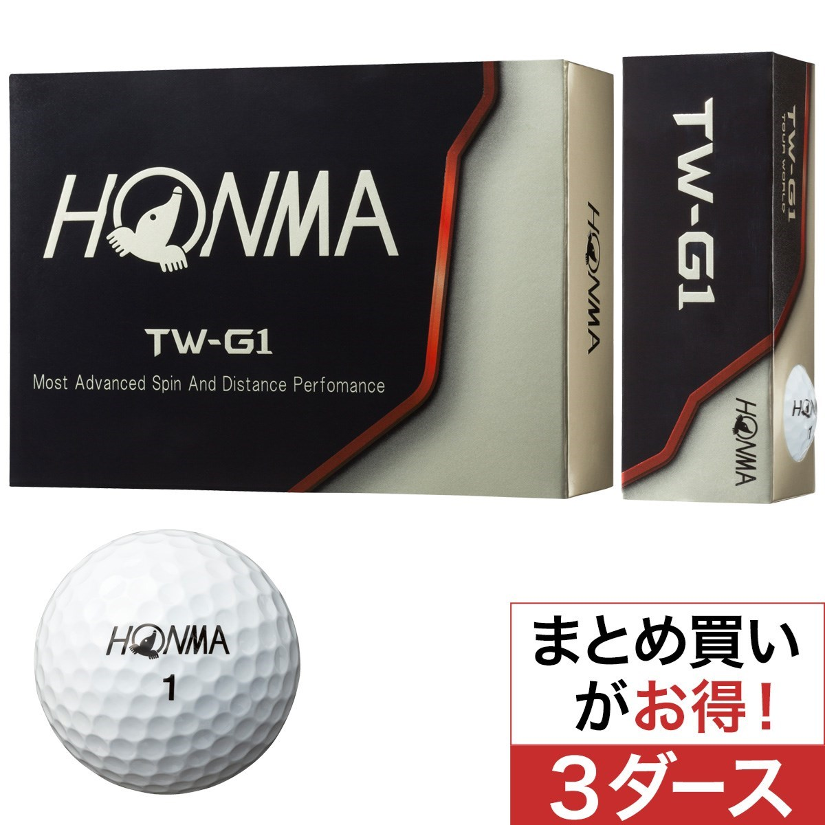 本間ゴルフ(HONMA GOLF) TW-G1 ボール 3ダースセット