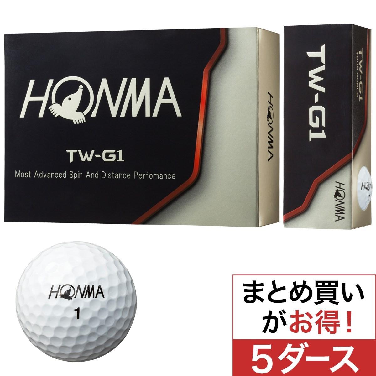 本間ゴルフ(HONMA GOLF) TW-G1 ボール 5ダースセット