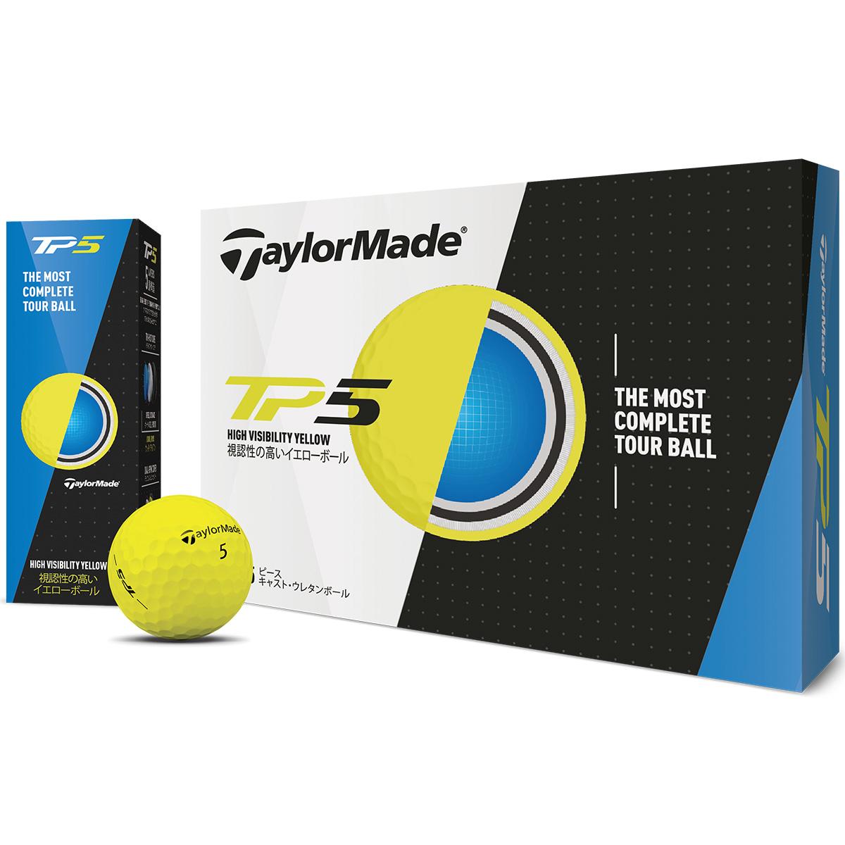 TP5 Yellow ボール