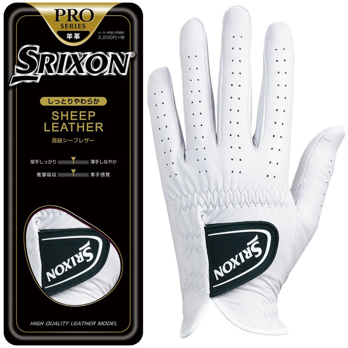 ダンロップ SRIXON ゴルフグローブ 23cm 左手着用(右利き用) ホワイト