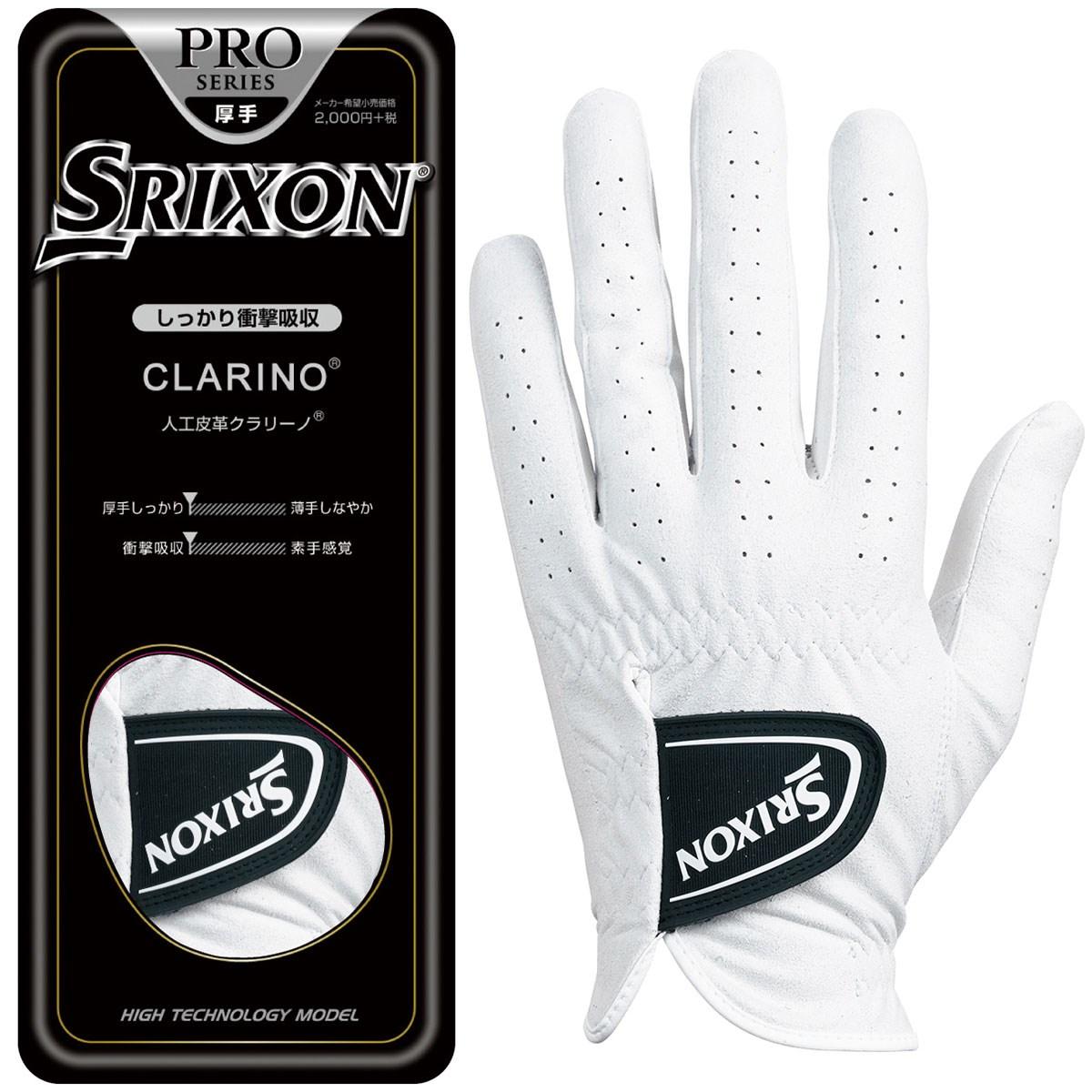 ダンロップ SRIXON ゴルフグローブ 21cm 左手着用(右利き用) ホワイト